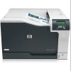 HP Color LaserJet Professional CP5225 - vorne